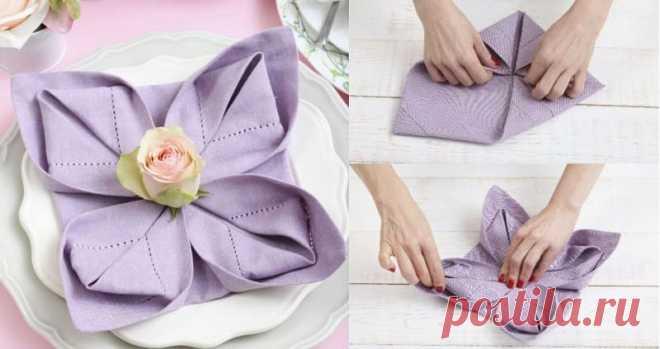 Как сделать цветок лотоса из тканевой салфетки? Фото + видео. Элегантно сложенная салфетка служит неотъемлемым элементом красиво сервированного стола, и способна подчеркнуть исключительный ранг вашей вечеринки.