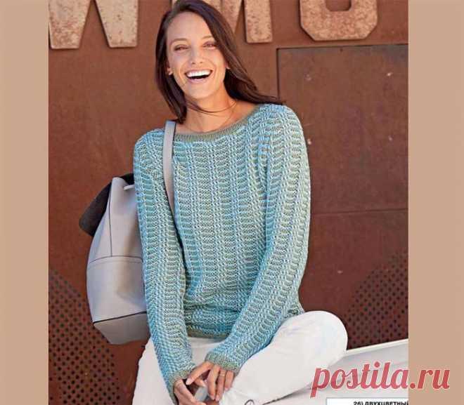 Пуловер с узором из полос
