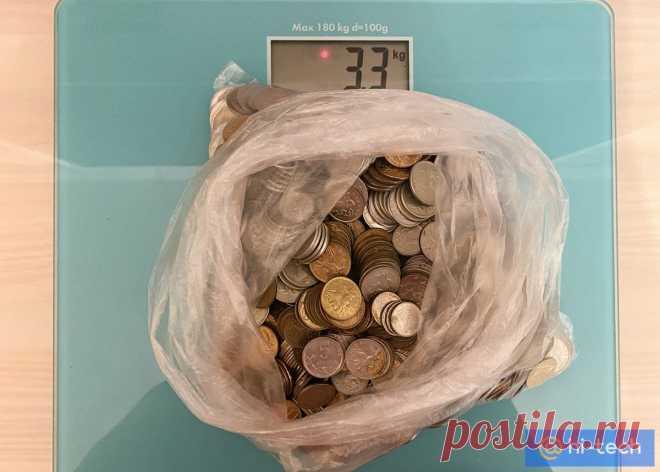 Куда выгоднее отнести накопленную мелочь — в банк или металлолом? - Hi-Tech Mail.ru