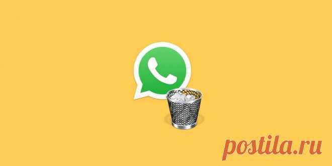 WhatsApp занимает много места? Вот как это исправить - Лайфхакер