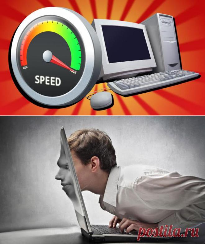Вы даже не догадываетесь, на что способен ваш компьютер