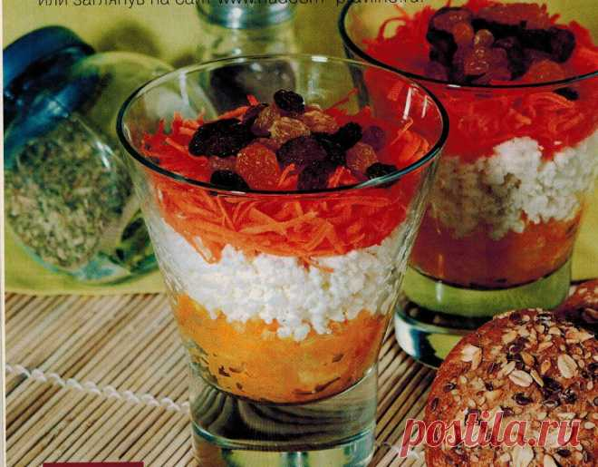 salad cocktail of oranges about - cottage cheese\u000d\u000aTo lay layers\u000d\u000aorange, cottage cheese, carrots, raisin