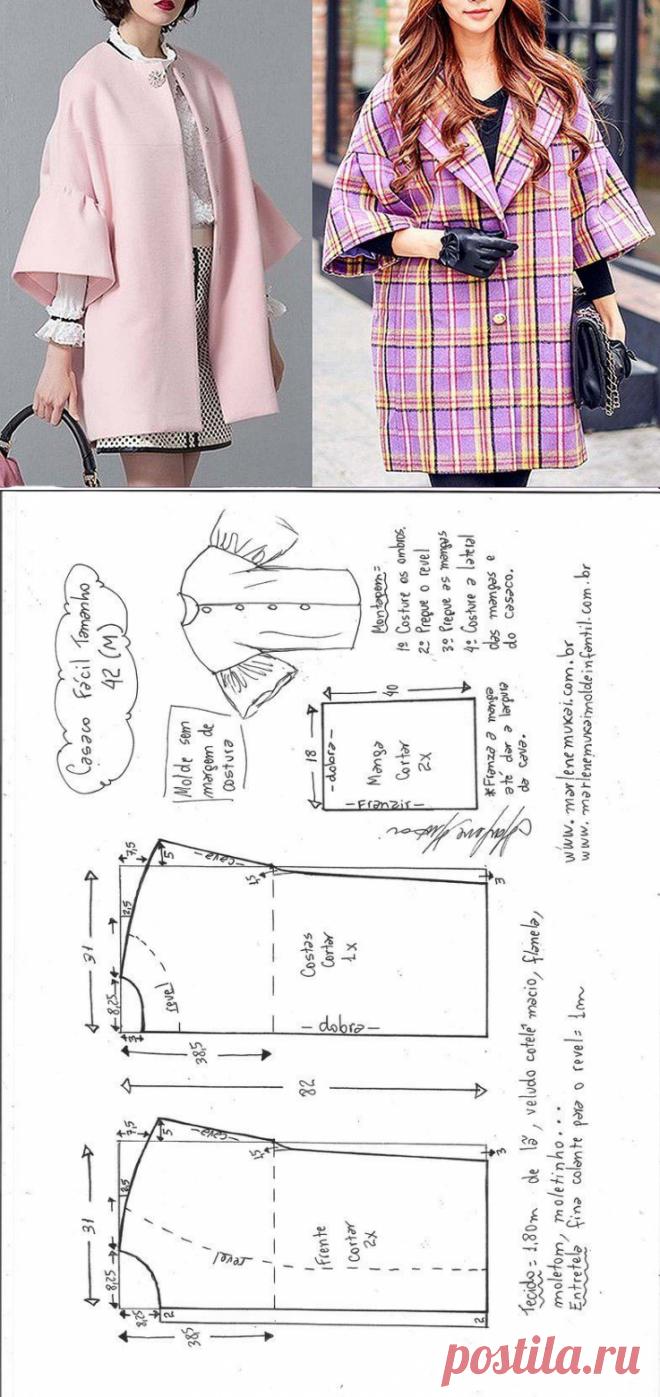 El abrigo de la silueta oversayz, el hombro bajado (la Costura y el corte) | la Revista la Inspiración de la Laborera