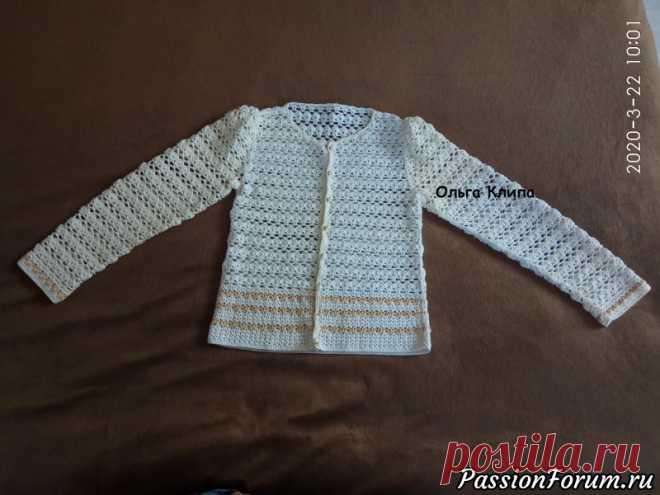 Кофта для девочки крючком | Детская одежда крючком. Схемы Всем привет.Кофта связана нитками