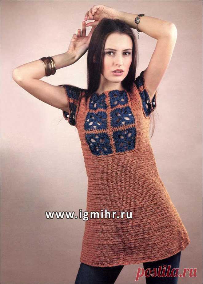 6af27d736c4 Платье-туника светло-коричневого цвета с вставками из ажурных мотивов.  Крючок.