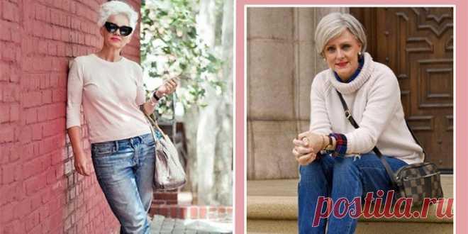 В 50 лет пора носить джинсы! 3 золотых правила, которые сделают из тебя стильную девушку.