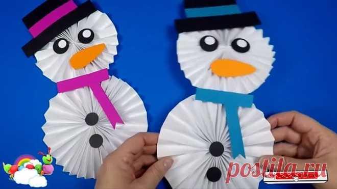 Поделки своими руками из цветной бумаги... Снеговик -2019