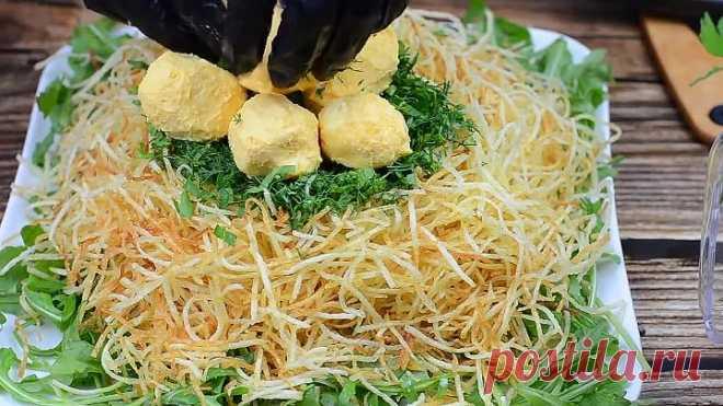 Вкусный и Красивый Салат на День Рождения