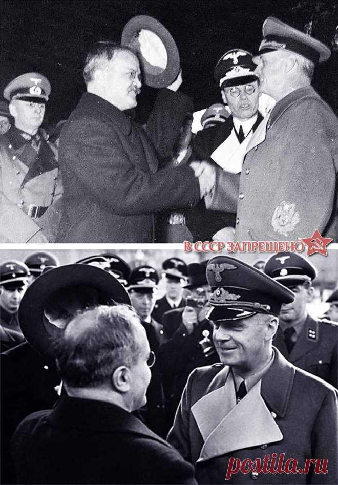 Запрещенные в СССР военные фото русских с немцами до ВОВ