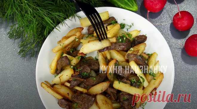 Блюдо из картофеля за 25 минут: неделю уже готовлю, а всё равно едят с удовольствием (делюсь рецептом) | Кухня наизнанку | Яндекс Дзен