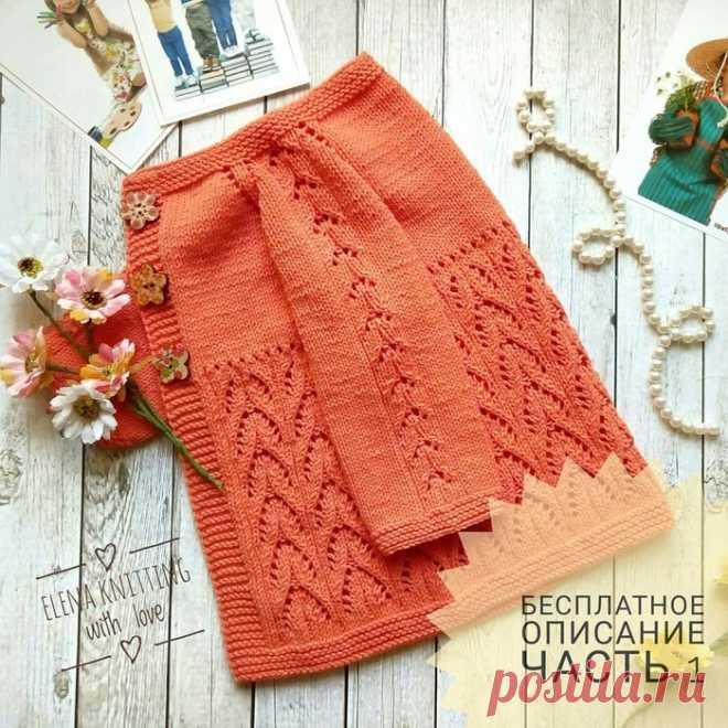 Кардиган от https://www.instagram.com/elena_knitting.with.love/