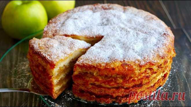 """Яблочный пирог """"Три стакана."""" Изумительно вкусный"""