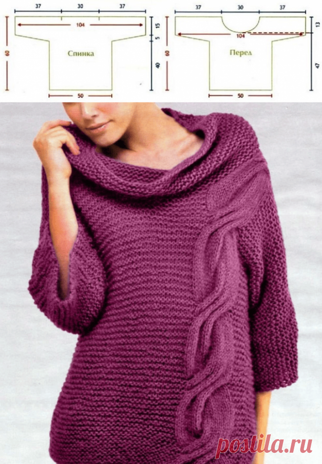 """Модный пуловер простой вязкой, украшенный """"Жгутом"""" – с описанием и схемами (Вязание спицами) – Журнал Вдохновение Рукодельницы"""