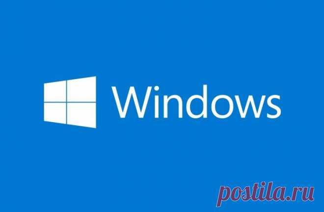 Microsoft выпустила предварительную сборку Windows 10 (21H2) с новыми функциями Microsoft выпустила очередную предварительную версию Windows 10 (21H2) для участников инсайдерской программы.