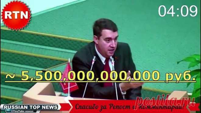 Миллиардеры Путина ОБОКРАЛИ Россию на 5,5 ТРИЛЛИОНОВ! во время пандемии. Анидало