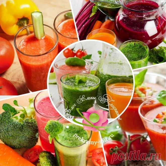 Овощные смузи рецепты для блендера с фото в домашних условиях