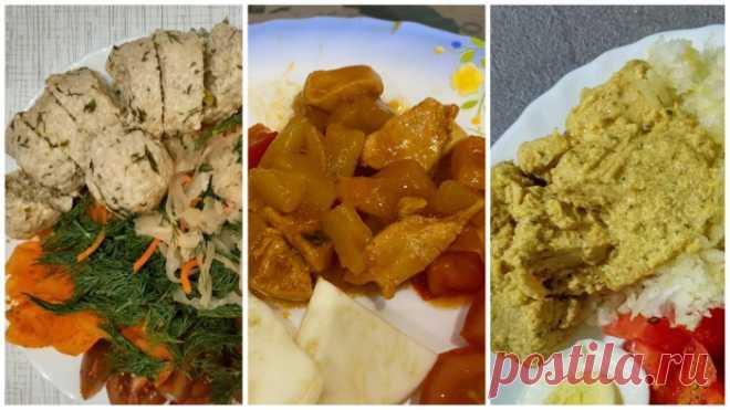3 простых и вкусных блюда из курицы   Делимся советами