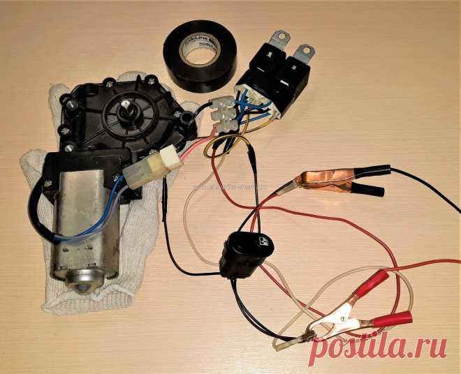 Автоэлектрика, электрика, схемы, гараж - Схемы управления электромоторами постоянного тока