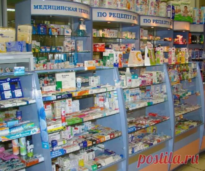 Четыре лекарства, которые нельзя принимать пожилым людям | Заметка о пенсии | Яндекс Дзен