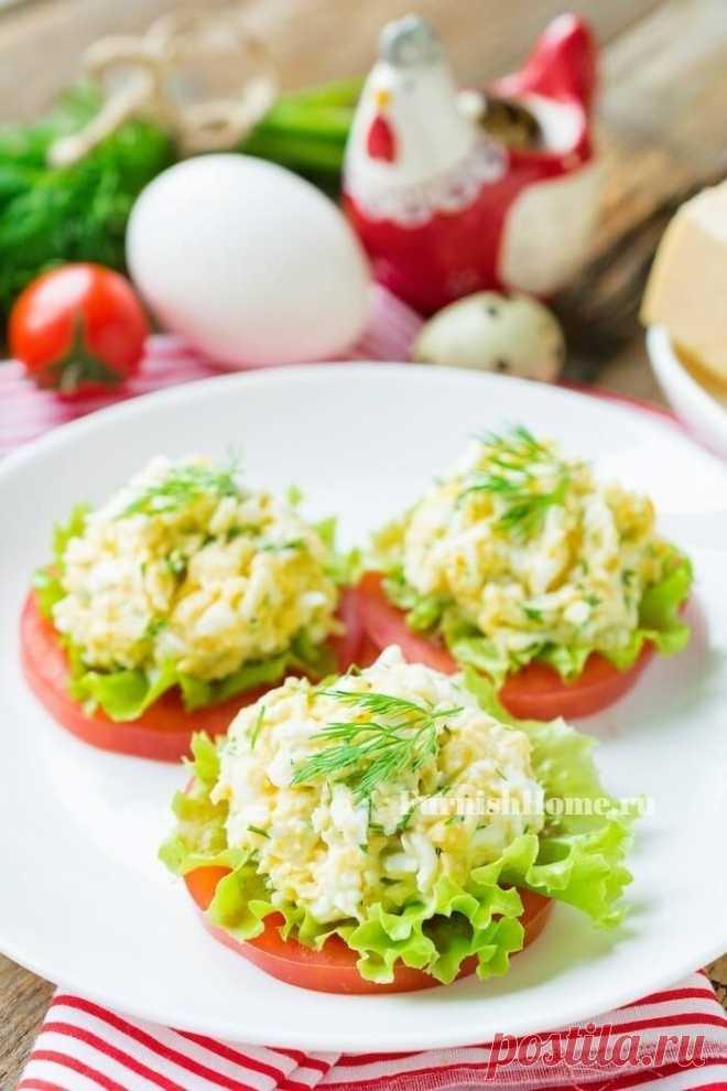 Салат из яиц и сыра
