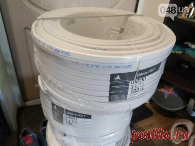 продаю кабель шввп 3х2,5 (по 100 метров) Одесса. цена 1300 грн - Объявления на 048.ua Предлагаю продаю кабель шввп 3х2,5 (по 100 метров) Одесса. цена 1300 грн в Одессе, цена договорная. Контакты продавца, а также описание объявления читайте на сайте 048.ua