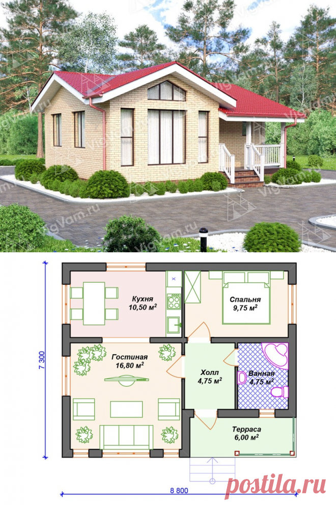 Каркасный дом с террасой V103