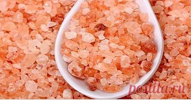 Это то, что происходит с вашим телом, когда вы едите розовую гималайскую соль! - Упражнения и похудение Фантастический минерал! Розовая гималайская соль известна как одна из самых чистых и здоровых солей в мире, что является основной причиной ее высокой цены. Это на самом деле соляная порода, происходящая из региона Пенджаб в Пакистане, где ее называют «белое золото». Миллионы лет назад море испарилось и оставило за собой кристаллизованную морскую соль, которая в конечном …