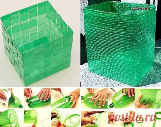 Плетение корзинок из пластиковых бутылок