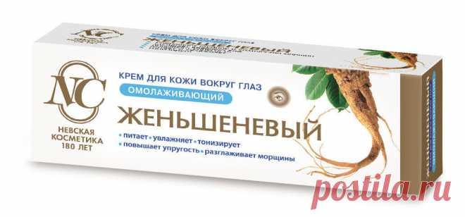 Посоветовала подписчица: удивительно дешёвый и качественный крем под глаза   уменьшает морщинки и омолаживает кожу   STYLE DAILY   Яндекс Дзен
