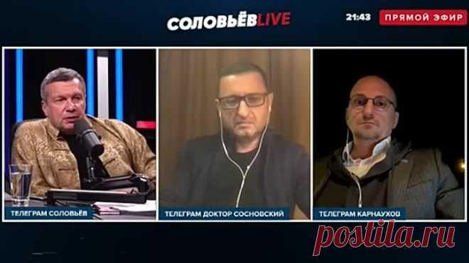 Кто такая Певчих Соловьев обсудил новые ПОДРОБНОСТИ в деле ОТРАВЛЕНИЯ Навального