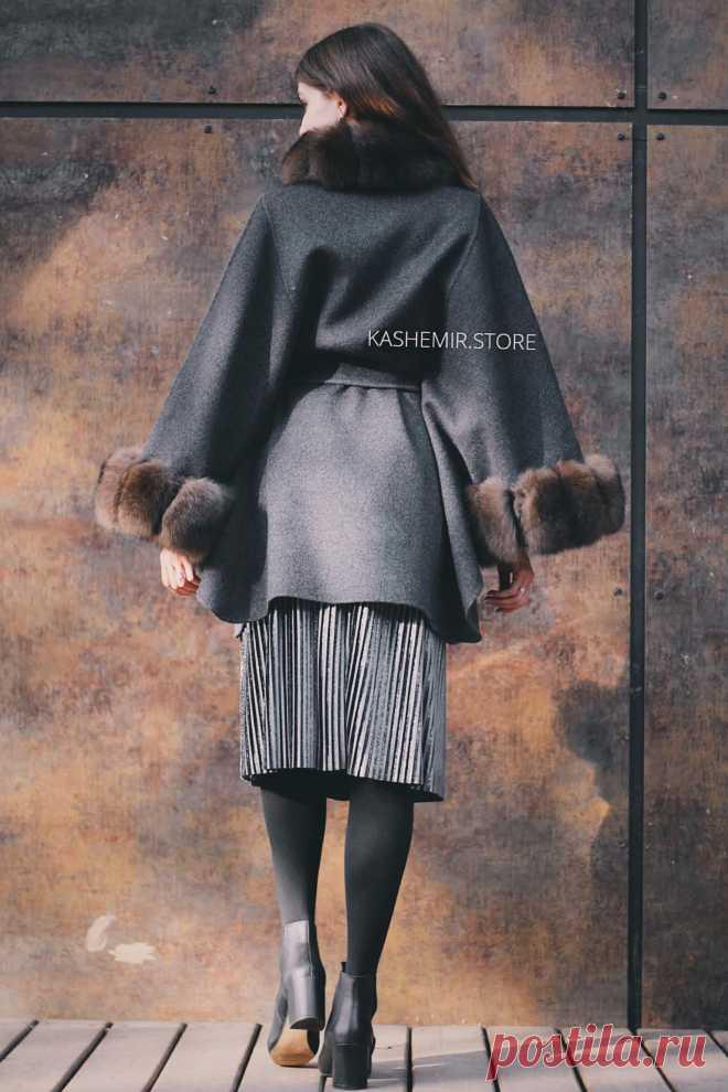 пальто пончо купить 2