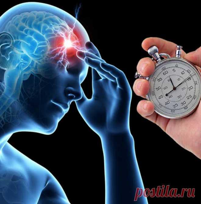 Как распознать и предотвратить микроинсульт Проблемы, связанные с кровоснабжением головного мозга относятся к разряду тех, которые не стоит «окладывать в долгий ящик». Если у вас имеется предрасположенность к сосудистым заболеваниям или проявляются тревожные симптомы, немедленно обращайтесь к специалисту, чтобы пройти диагностику и предупредить микроинсульт.