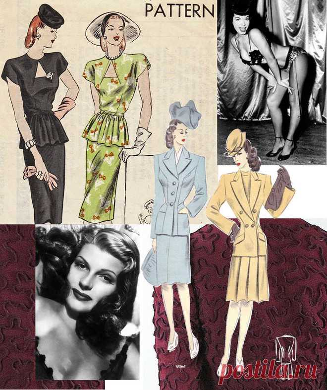 Гид по модным эпохам