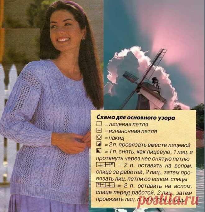 Вязание спицами. Пуловер сиреневый и пуловер с ажурной кокеткой.   Вязание круглый год   Яндекс Дзен