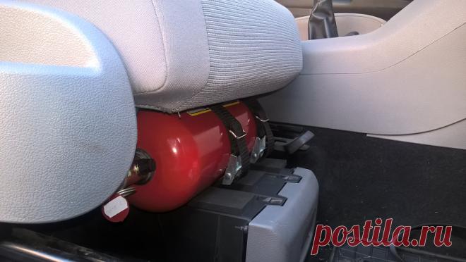 Где нужно хранить в автомобиле огнетушитель?