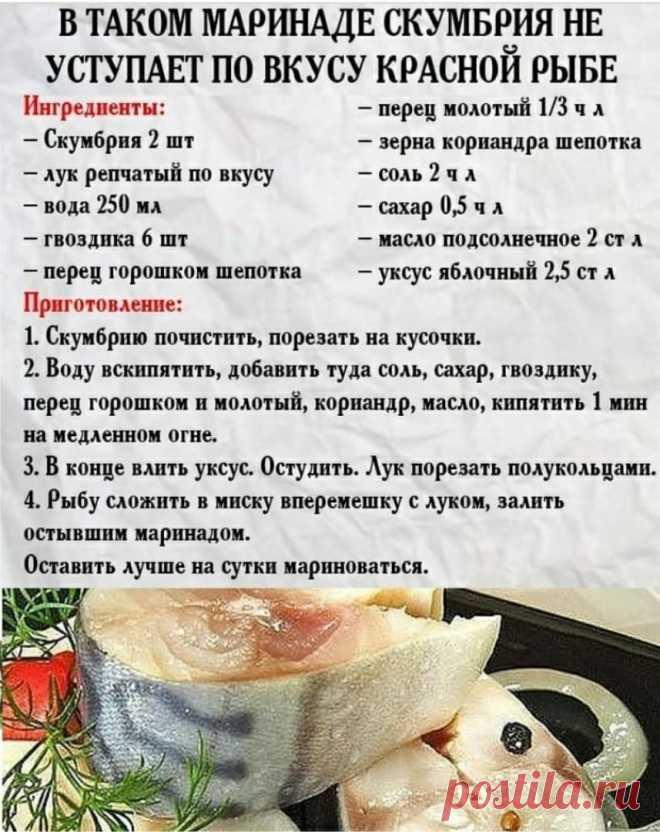 #вкусненько