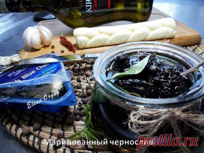 Легкая закуска для друзей – маринованный чернослив