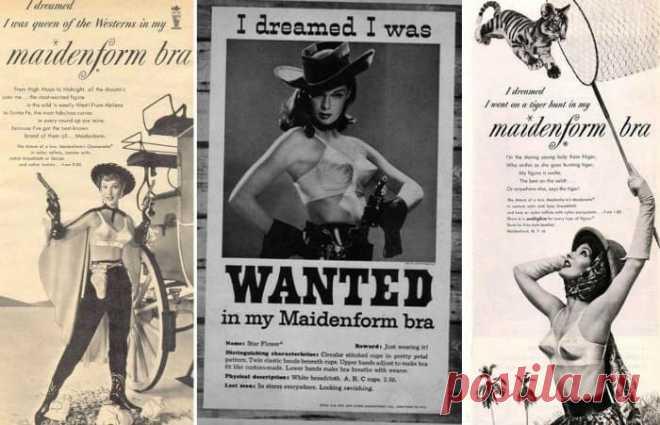 Модная революция Иды Розенталь Модная одежда и дизайн интерьера своими руками