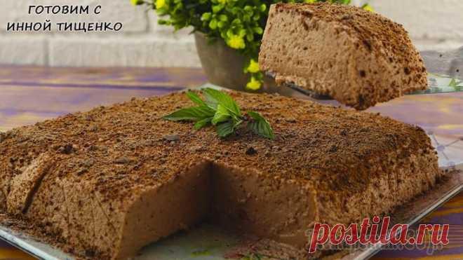 Нежный и воздушный десерт из ряженки Приветствую всех! Сегодня я хочу с вами поделиться, рецептом вкусного и нежного десерта из ряженки. Готовится очень быстро и к тому же из доступных ингредиентов! Ингредиенты:Ряженка – 800 млКакао поро...