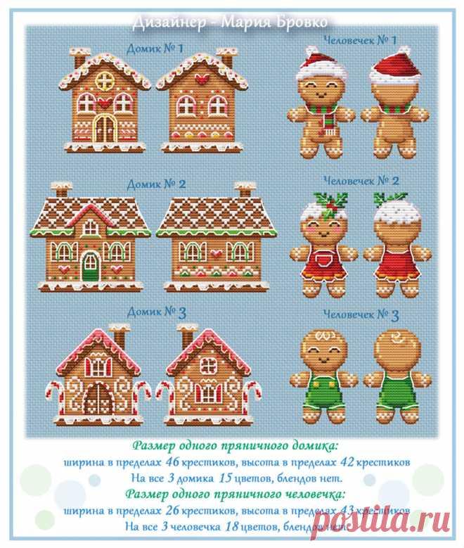 Подготовка к новому году - выбираю дизайны вышивки для елочных украшений   ЗаТВОРница   Яндекс Дзен