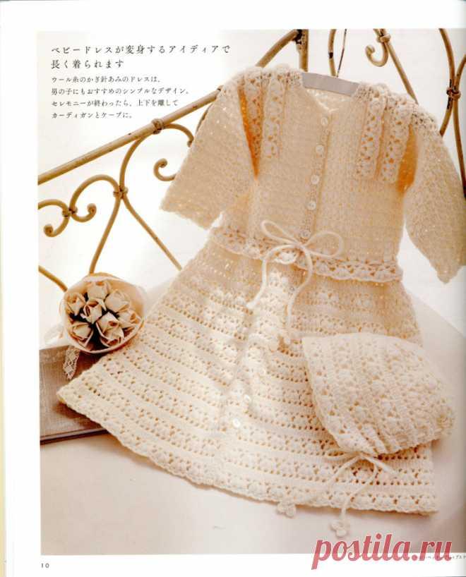 【转载】Baby knit full kindness 童(50--80cm)-悠然生活