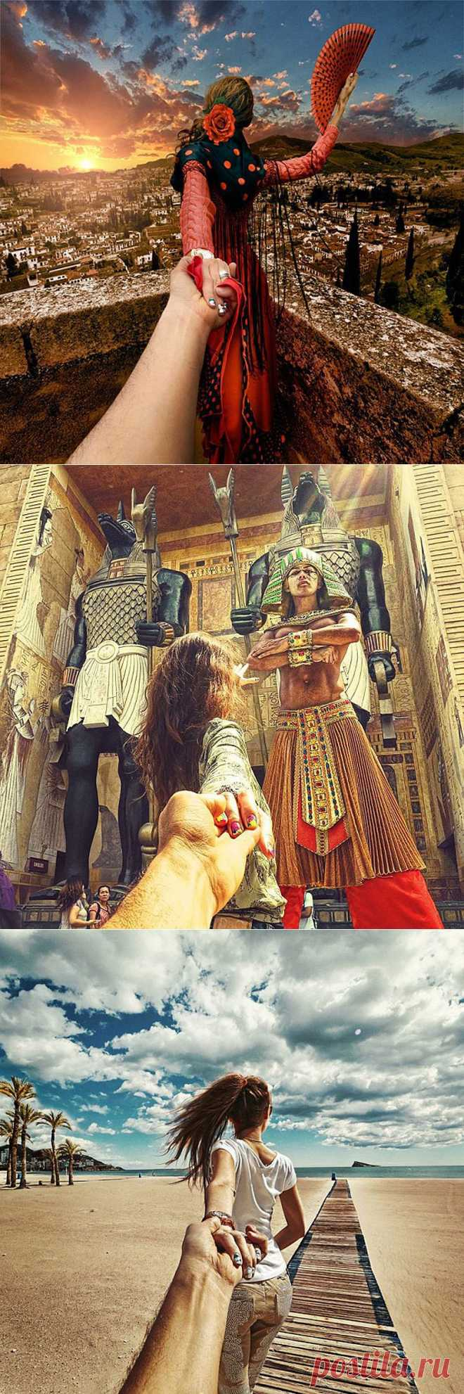 Возьми меня за руку, следуй за мной : НОВОСТИ В ФОТОГРАФИЯХ