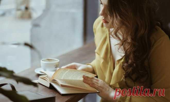 5 книг, которые учат влиять на людей