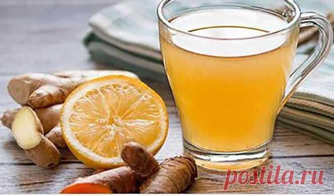 Этот лимонно-имбирный чай с куркумой исцеляет и предотвращает простуду и грипп! - Журнал для женщин Очень полезный напиток! Испытайте совершенно новый уровень с сильными средствами детоксикации и противовоспалительными свойствами куркумы и имбиря, добавив их в утреннюю теплую лимонную воду. Это простой эликсир, который улучшит ваше здоровье в холодные месяцы, потому что он богат большим количеством антиоксидантов и способен детоксифицировать вашу кровь и печень и запустить...