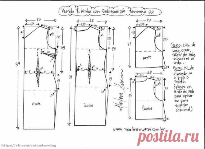 Выкройка платья, размер 36-46 (Шитье крой) — Журнал Вдохновение Рукодельницы
