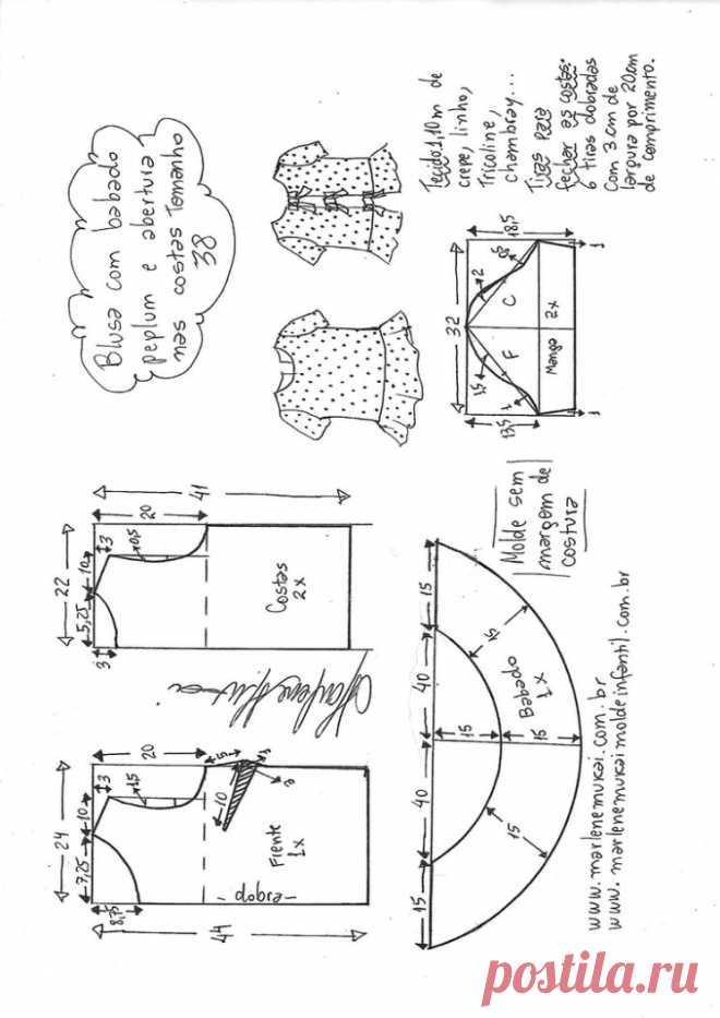 Выкройка блузки с завязками на спине (Шитье и крой) — Журнал Вдохновение Рукодельницы