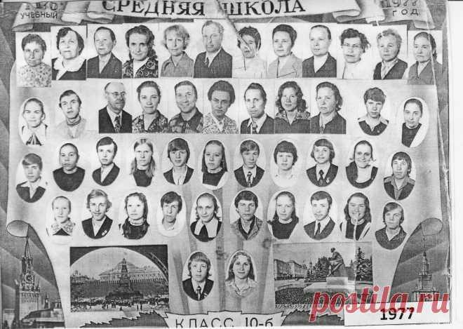 Лухское районное краеведческое общество. : Лухская средняя школа