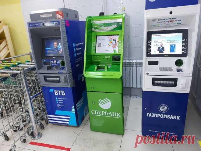 Не вставляю больше карту в банкомат. Простой приём снять наличку | ДОЧКА ОЛЕГА | Яндекс Дзен