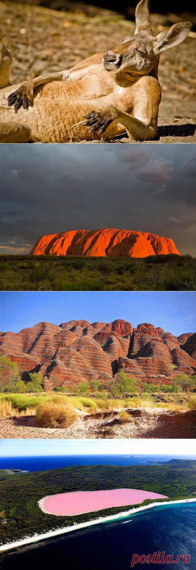 10 мест в Австралии, в которых стоит побывать