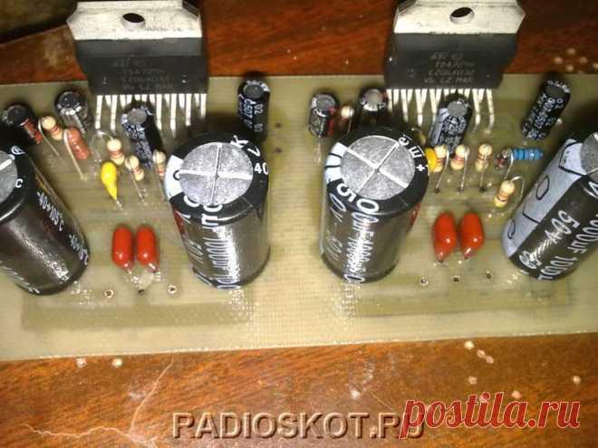 Мощный усилитель на микросхеме TDA7294 Приветствую, радиолюбители-самоделкины!Схем маломощных усилителей в интернете представлено достаточно много, как правило, они имеют весьма простые схемы, дёшевы, не требовательны к монтажу, качеству питания. Небольшой звуковой мощности в пределах 5-10 ватт обычно бывает достаточно для негромкой